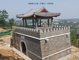 淄博萌山公园(北城关)