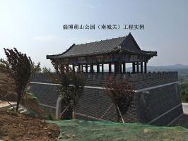 淄博萌山公园(南城关)