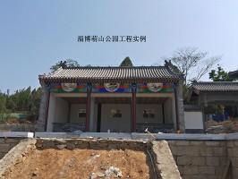淄博萌山公园